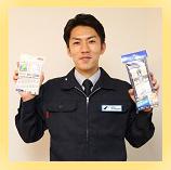 小杉 駿介